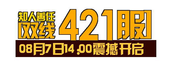 logo 标识 标志 设计 矢量 矢量图 素材 图标 582_212