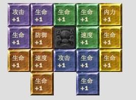 仙侠道命锁23