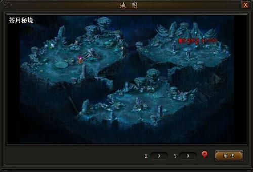 约会秘境 乐都传奇霸业新地图苍月岛曝光