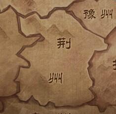 热血三国3世界地图——荆州