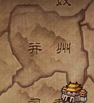 热血三国3世界地图——并州