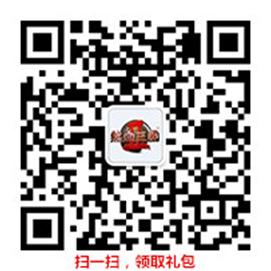 <a target='_blank' class='badge' href=http://sg.ledu.com/>热血三国</a>2