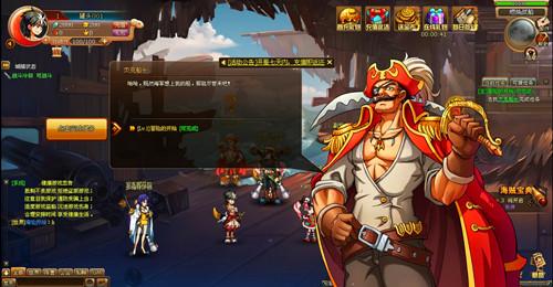 网页游戏:热血海贼王