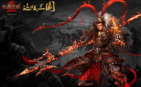 网页游戏:热血三国2