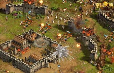 网页游戏:帝国文明