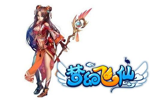 十大最受期待网页游戏:梦幻飞仙