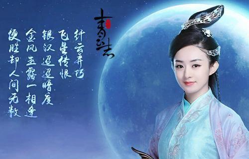 十大最受期待网页游戏:青云志