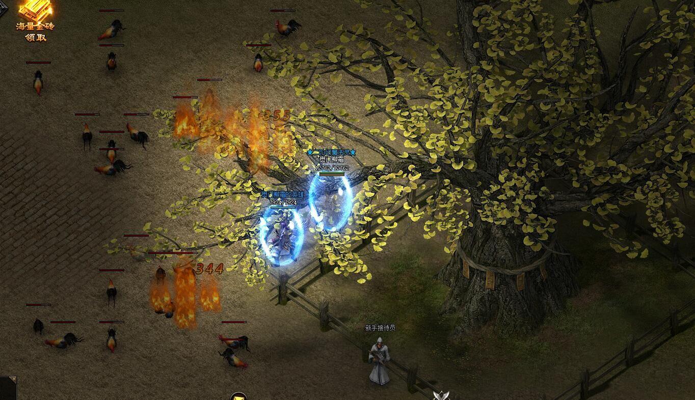 蓝月传奇游戏截图:游戏场景