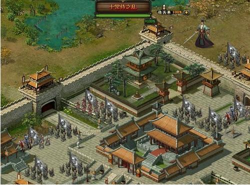 热血三国2:十常侍之乱