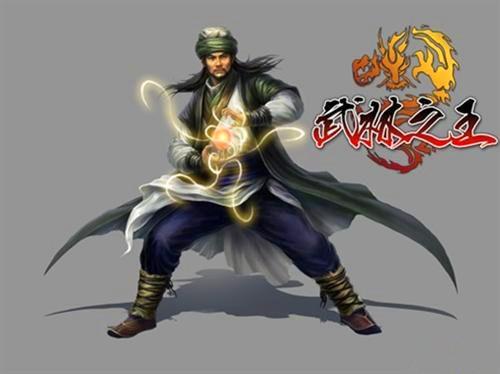 网页游戏:武林之王