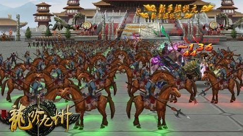 玩家最爱页游排行榜:龙吟九州