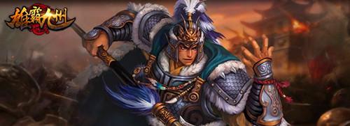 十大最好玩的三国类网页游戏:雄霸九州