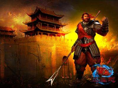 十大最好玩的三国类网页游戏:魔幻三国志