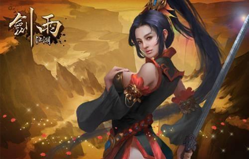 网页游戏人气排行榜:剑雨江湖图片