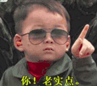 乐都网:青鱼撩三国