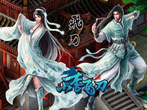 武侠类网页游戏前十名:小李飞刀