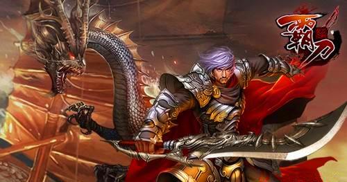 武侠类网页游戏前十名:霸刀