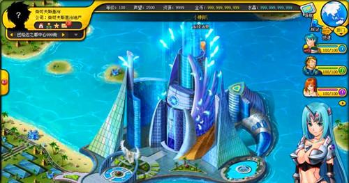 模拟经营类网页游戏前十名:CEO梦工场