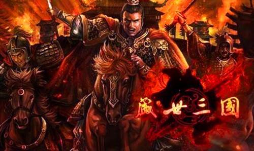 战争策略类网页游戏前十名:盛世三国