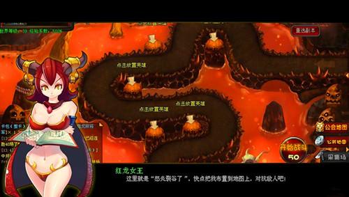战争策略类网页游戏前十名:萌兽守卫战