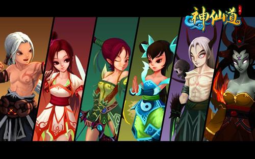 网页游戏:神仙道