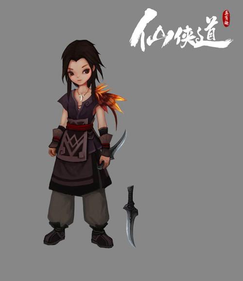 《仙侠道》游戏角色:义峰