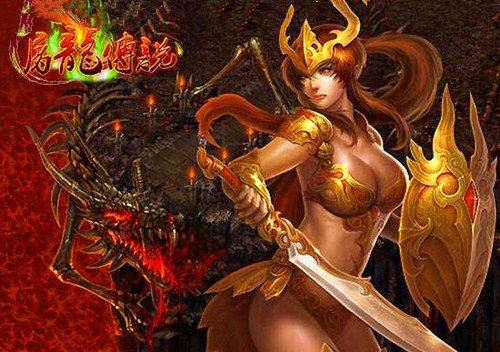 传奇类网页游戏前十名:屠龙传说
