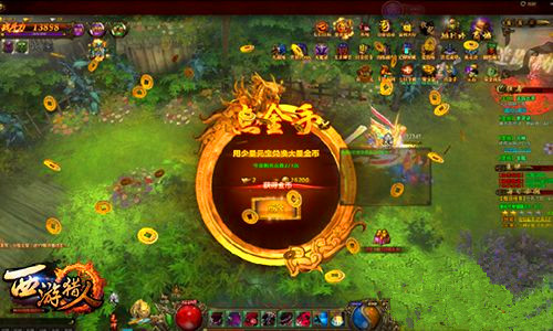 玄幻类网页游戏top8:西游猎人