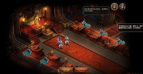 三国网页游戏:三国群雄传