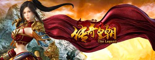 好玩的传奇类网页游戏前十名:传奇皇朝