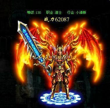 《烈火战神》翅膀
