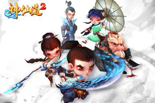 仙侠类网页游戏:神仙道2