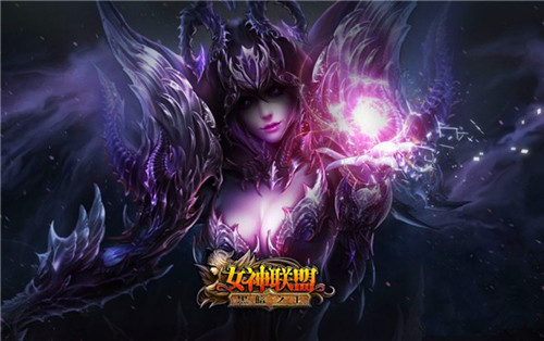 不得不玩的十大RPG页游:女神联盟