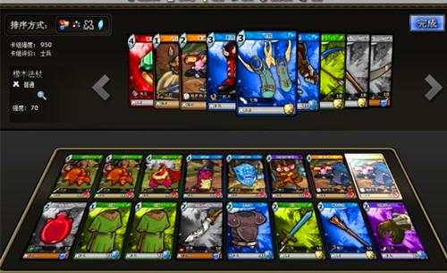 热血竞技类网页游戏top5:卡片怪兽