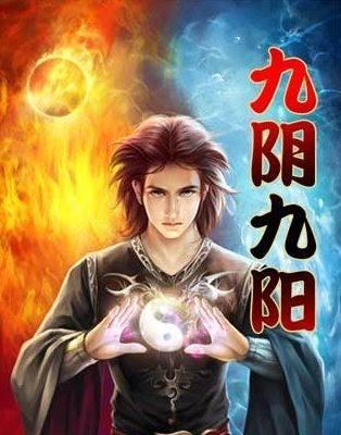 武侠类网<a target='_blank' class='badge' href=http://www.ledu.com/>页游</a>戏:九阴九阳
