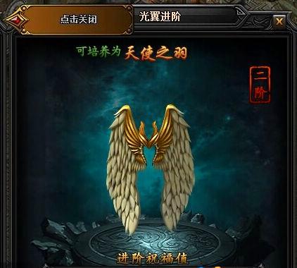 手游梦幻模拟战三级兵怎么使用