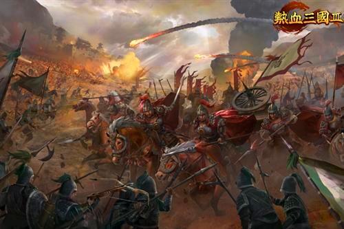 2017年最火的网页游戏:热血三国3