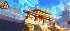 乐蜀三国:最新的三国类网页游戏