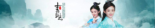 网页游戏:青云志