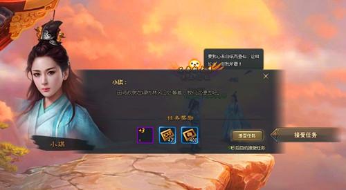 青云志剧情引导
