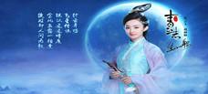 仙侠类网页游戏:青云志